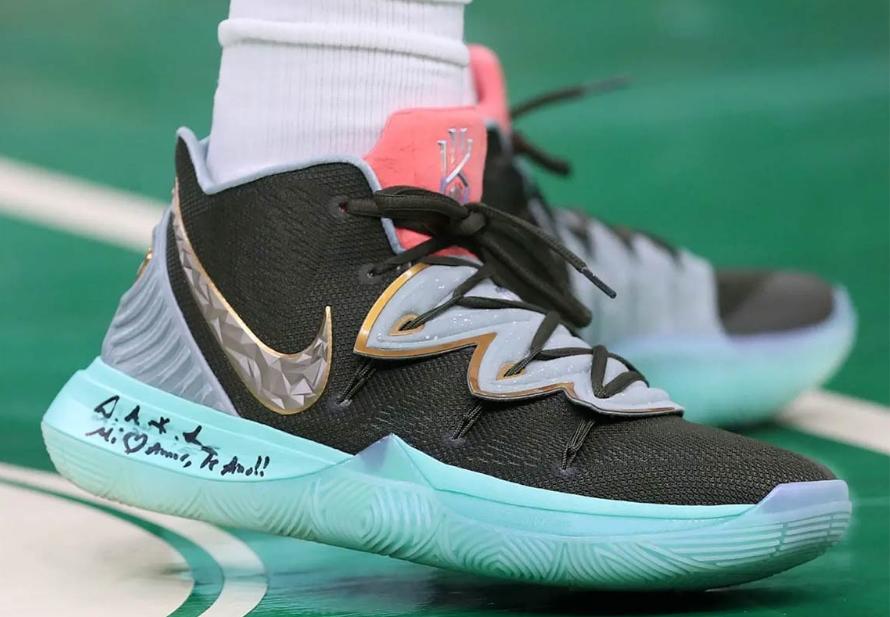 Nike Kyrie Irving Rilis Sepatu Basket